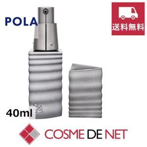 ポーラ B.A セラム レブアップ 40ml|cosmedenet