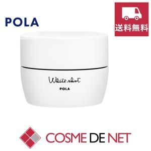 ポーラ ホワイトショット RX 50g|cosmedenet