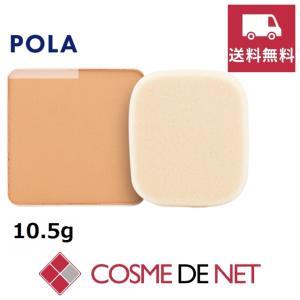 ポーラ B.A パウダリィファンデーションL SPF30 PA+++ 10.5g N3(リフィル)|cosmedenet