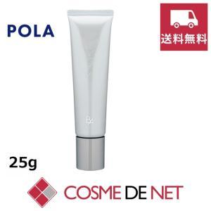 ポーラ B.A デイセラムL ブライトアップ 25g|cosmedenet