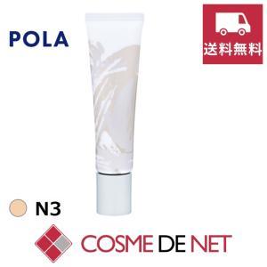 ポーラ B.A クリーミィファンデーションL 25g N3|cosmedenet