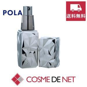 ポーラ B.A セラム プリズルミナ 40ml|cosmedenet