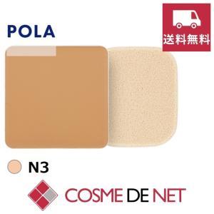 ポーラ B.A パウダリィバームファンデーションM 10g N3(リフィル)|cosmedenet