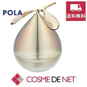 ポーラ V リゾネイティッククリーム 50g|cosmedenet