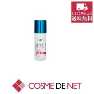 ロック ケオプス ロールオンデオドラント(敏感肌用) 30ml|cosmedenet