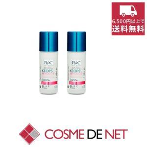 ロック ケオプス ロールオンデオドラント(敏感肌用) 30ml 2個セット|cosmedenet
