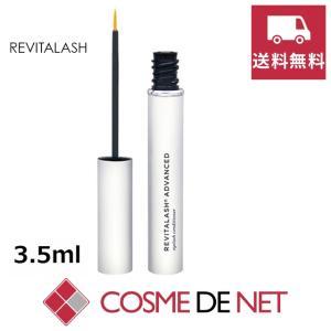 リバイタラッシュ リバイタラッシュ アドバンス 3.5ml|cosmedenet