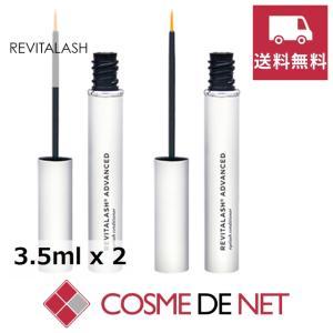 リバイタラッシュ リバイタラッシュ アドバンス 3.5ml 2個セット|cosmedenet
