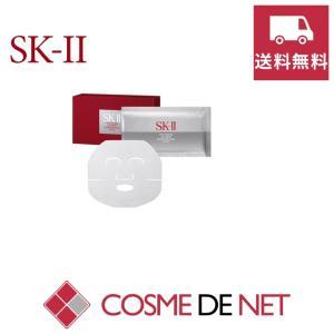 SK2(SK-II) ホワイトニング ソース ダーム・リバイバル マスク 6枚入り