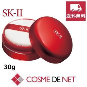 SK2(SK-II) フェイシャル トリートメント アドバンスト プロテクト ルース パウダー UV