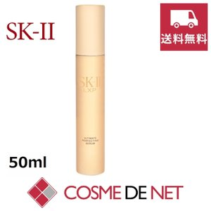 SK2(SK-II) LXP アルティメイトパーフェクティン...