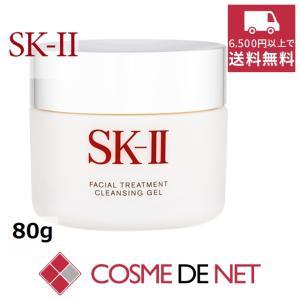 SK2(SK-II) フェイシャル トリートメント クレンジング ジェル 80g cosmedenet