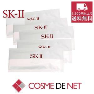 SK2(SK-II) ホワイトニング ソース ダーム・リバイバル マスク(箱ナシ)5枚
