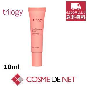 トリロジー アイコントア クリーム 20ml|cosmedenet