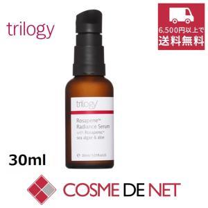 トリロジー ロザピン セーラム 30ml|cosmedenet