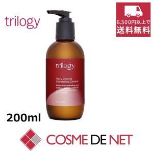 トリロジー ベリージェントル クレンジングクリーム 200ml|cosmedenet
