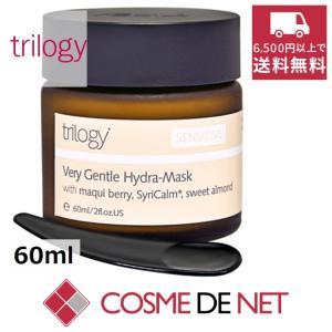 トリロジー ベリージェントル ハイドラマスク 60ml|cosmedenet