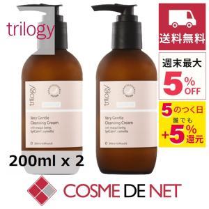 トリロジー ベリージェントル クレンジングクリーム 200ml 2個セット|cosmedenet
