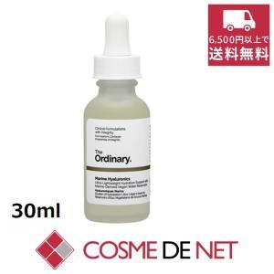 ジオーディナリー マリン ヒアルロニクス 30ml|cosmedenet