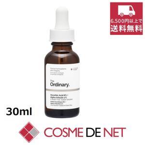 ジオーディナリー ビタミンC 8% + アルファアルブチン 2% 30ml|cosmedenet