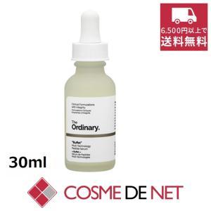 ジオーディナリー ビュッフェ 30ml|cosmedenet