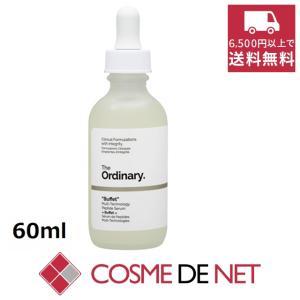 ジオーディナリー ビュッフェ 60ml|cosmedenet