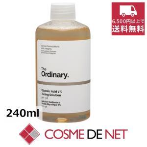 ジオーディナリー グリコール酸 7% トーニングソリューション 240ml|cosmedenet