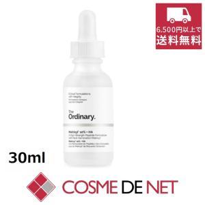 ジオーディナリー アルジルリンソリューション10% 30ml|cosmedenet