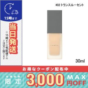 スリー アルティメイトプロテクティブ プリスティーン プライマー #トランスルーセント 30ml/定...