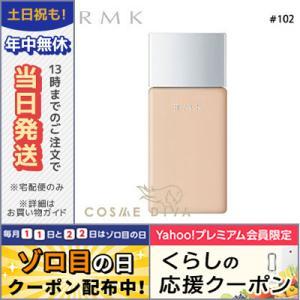 UV リクイド ファンデーション #102 SPF50+/PA+++ 30ml/リニューアル/ゆうパ...