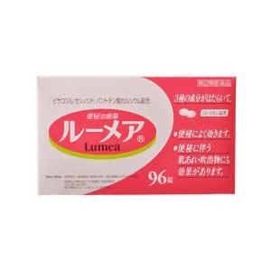 【15%OFF】ルーメア 96錠 第(2)類医薬品 (メール便可) cosmedragfan