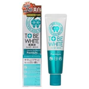 ●美白成分約200%アップ。 既存の美白成分増量に加え、ゼオライト、マクロゴール400を配合。  ●...