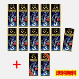 リアップX5プラスネオ 60ml×11本セット //2本プレゼント// riup x5plus おまけ まとめ買い 送料無料 最安値 大正製薬 第一類医薬品 発毛剤 ミノキシジル cosmedragfan