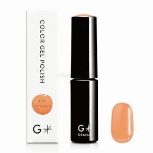 【GRANJE】【グランジェ】【G*】 カラージェルポリッシュ 073 Huntington ネイル ジェルネイル サンセットオレンジ|cosmegarden-y