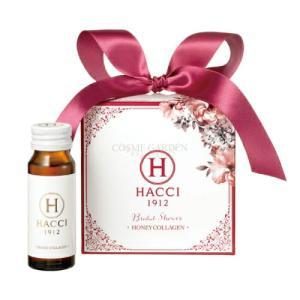 【HACCI ハッチ】 ハニーコラーゲン 9本セット(ブライダルパッケージ) 30ml×9本 ビューティーエナジードリンク 美容 健康|cosmegarden-y