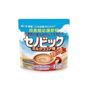 <ロート製薬> セノビック ミルクココア味 280g 【栄養機能食品】【プロテイン】【骨】