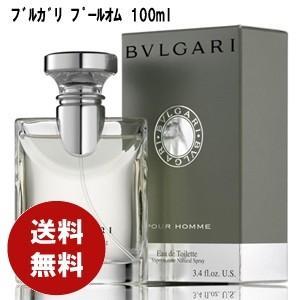 送料無料 ブルガリ BVLGARI プールオム...の関連商品3
