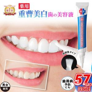 【公式】 薬用ホワイトニング デンタブラッシュEX 12ml セルフホワイトニング ホワイトニング ...