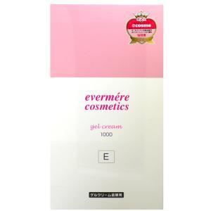 エバメール ゲルクリーム (E) 1000g 【詰替用】 cosmeland-hyper