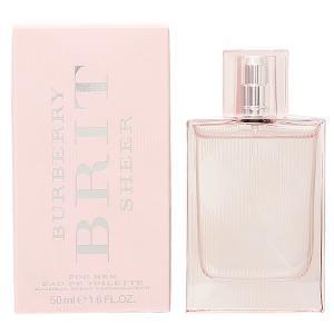 活気に溢れ、心がわくわくする様な香り※予告なく商品パッケージが変更となる場合があり、掲載画像と異なる...