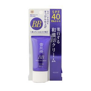 コーセー 雪肌精 ホワイト BB クリーム 30g SPF40 PA+++ 【02】【定形外郵便対象商品 重量58g】|cosmeland-hyper