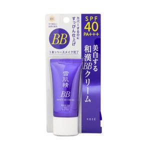 コーセー 雪肌精 ホワイト BB クリーム 30g SPF40 PA+++ 【01】【定形外郵便対象商品 重量58g】|cosmeland-hyper