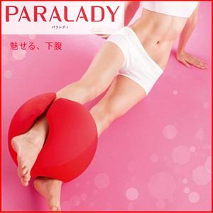 MTG PARALADY(パラレディ)  cosmeland-hyper
