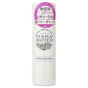 天然保湿成分・シアバター8%を配合し、もっちりとしたやわらかい肌へ導く高保湿フェイスローション。セン...