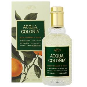 柳屋 4711 アクアコロニア ブラッドオレンジ&バジル オーデコロン EDC 50mL|cosmeland-hyper