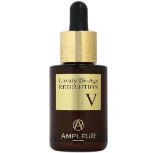 アンプルール AMPLEUR ラグジュアリー・デ・エイジ リジュリューションV 32mL【定形外郵便対象商品 重量123g】|cosmeland-hyper