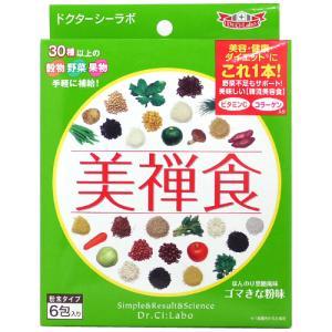 ドクターシーラボ Dr.Ci:Labo 美禅食 6包 【定形外郵便対象商品 重量122g】