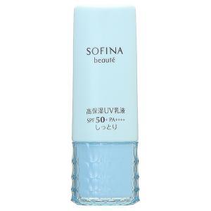 花王 ソフィーナ ボーテ SOFINA beaute 高保湿UV乳液 SPF50+ PA++++ しっとり 30g|cosmeland-hyper