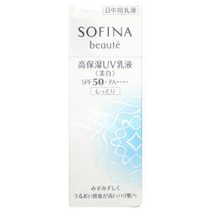 花王 ソフィーナ ボーテ SOFINA beaute 高保湿UV乳液 美白 SPF50+ PA++++ しっとり 30g|cosmeland-hyper