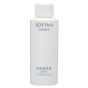 花王 グレイスソフィーナ GRACE SOFINA 高保湿乳液 美白 とてもしっとり 60g 【つけかえ用】|cosmeland-hyper